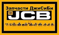 JCB- ZAPChASTI